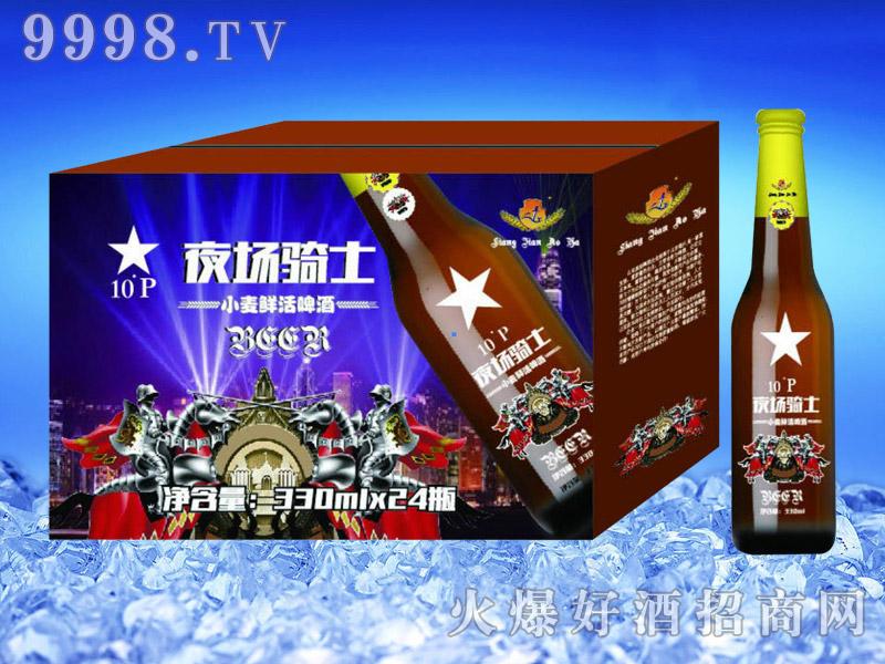 亮剑啤酒夜场骑士小麦鲜活啤酒330ml×24瓶