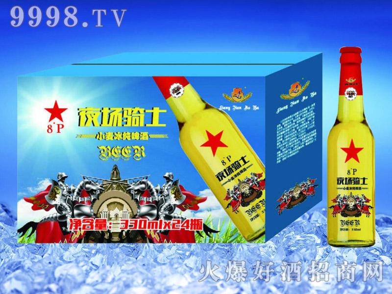 亮剑啤酒夜场骑士小麦冰纯啤酒330ml×24瓶