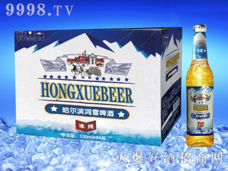 哈尔滨鸿雪啤冰纯330ml×24瓶-亮剑啤酒