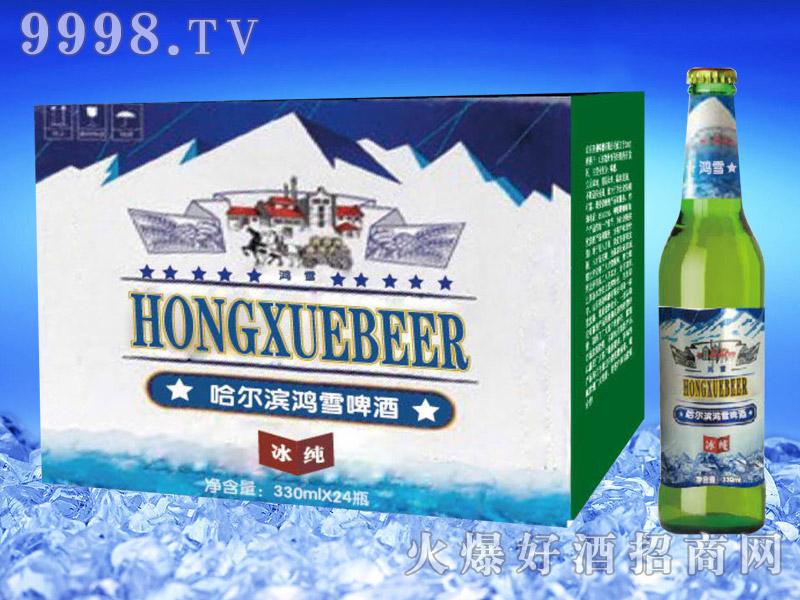 哈尔滨鸿雪啤酒冰纯330ml-亮剑啤酒