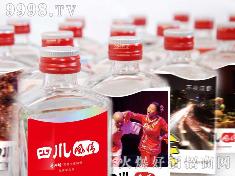 四川风情小酒100ml