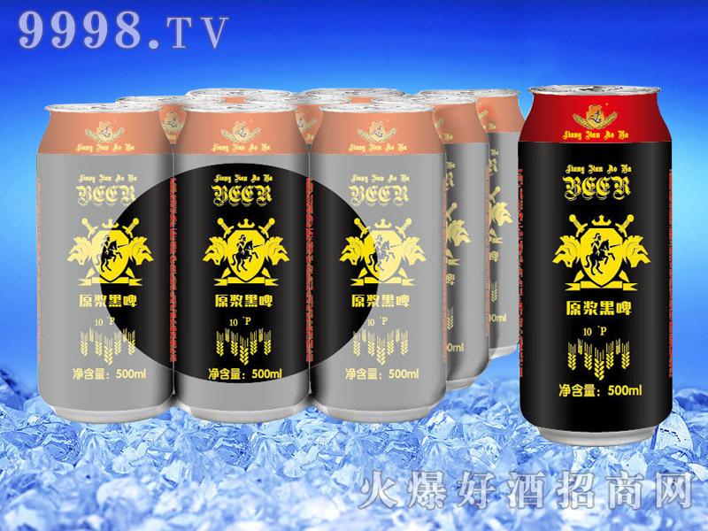 罐装原浆黑啤10°P500ml塑包-亮剑啤酒