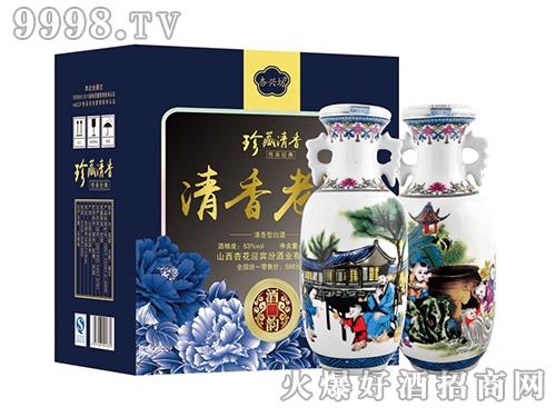 杏花迎宾清香老酒1L-白酒招商信息