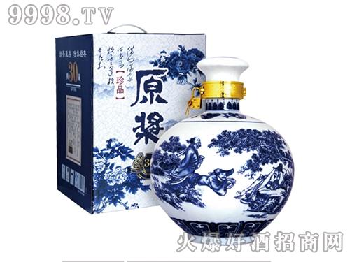 杏花迎宾酒青花饮中八仙-白酒招商信息