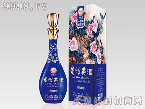 贵州花酒(玫瑰花酒・玫瑰蓝)-白酒招商信息
