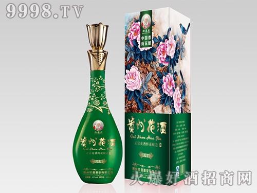 贵州花酒(玫瑰花酒・玫瑰绿)