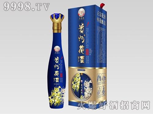 贵州花酒(金银花酒・经典花酿)
