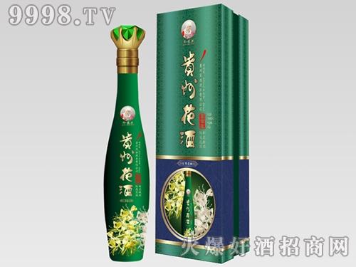 贵州花酒(金银花酒・至尊花酿)-白酒招商信息