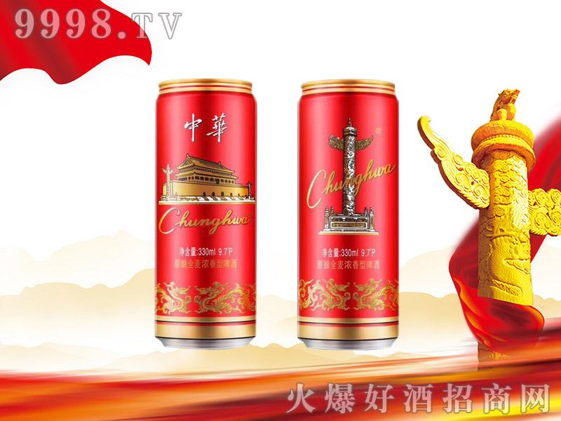 中华啤酒330ml9.7P