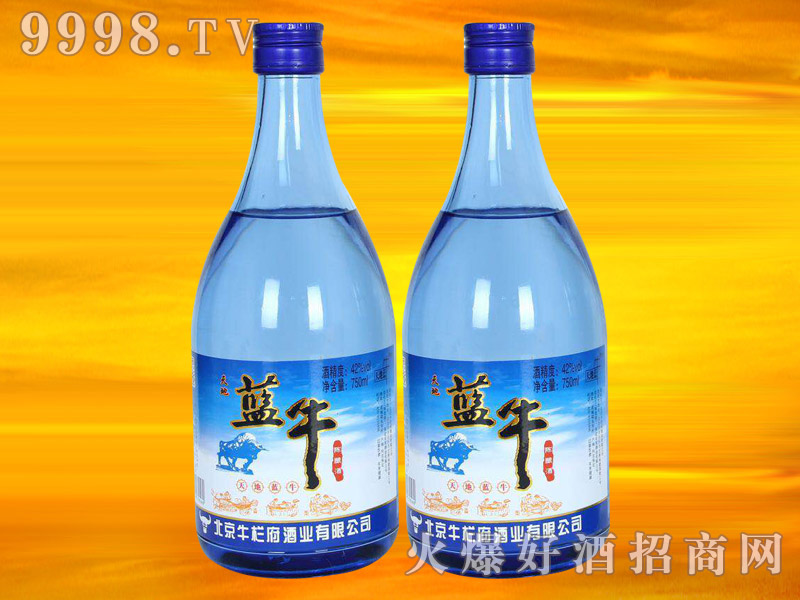 牛栏府天地蓝牛陈酿酒750ml-白酒招商信息