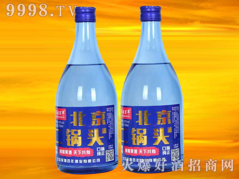 军旗百年北京二锅头酒750ml(蓝)