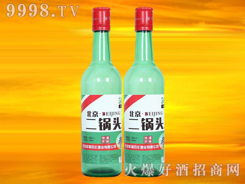 军旗百年北京二锅头酒(绿)