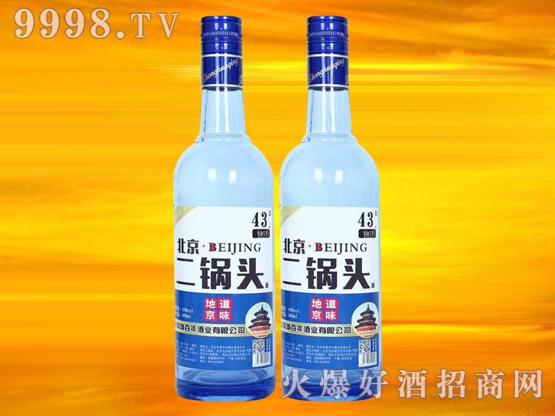 军旗百年北京二锅头酒(蓝)