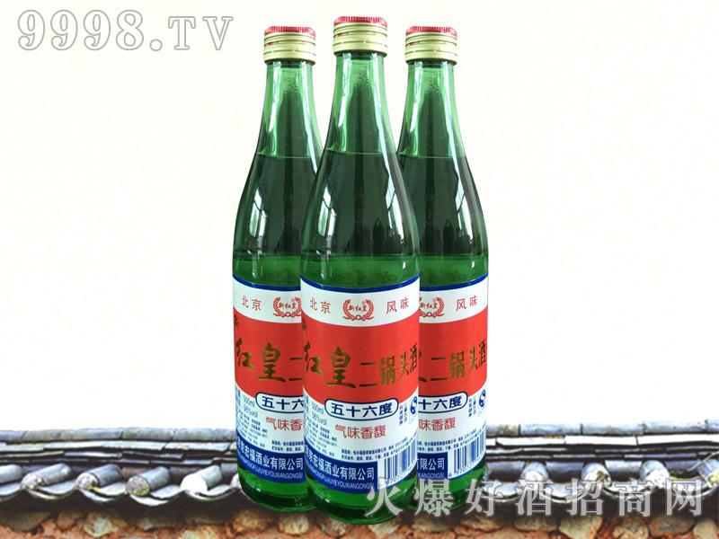 新红皇二锅头酒500ml