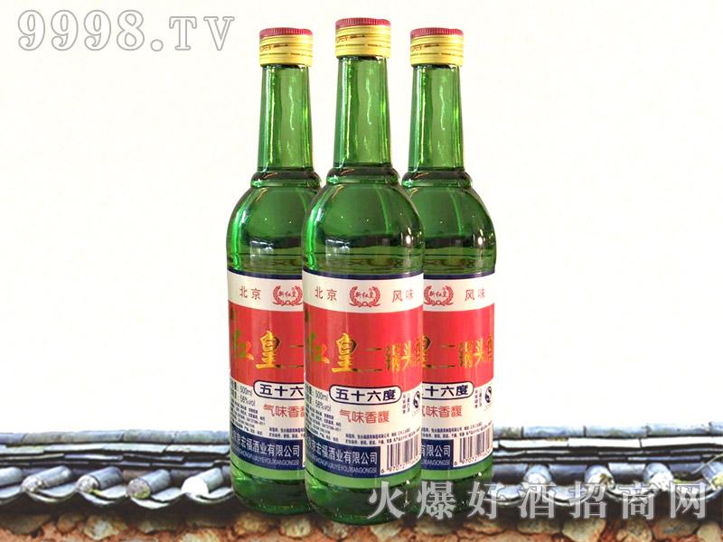 新红皇二锅头酒