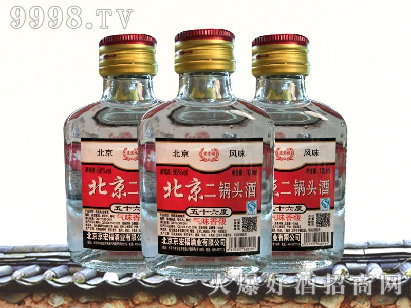 京宏福北京二锅头酒100ml(白)-白酒招商信息