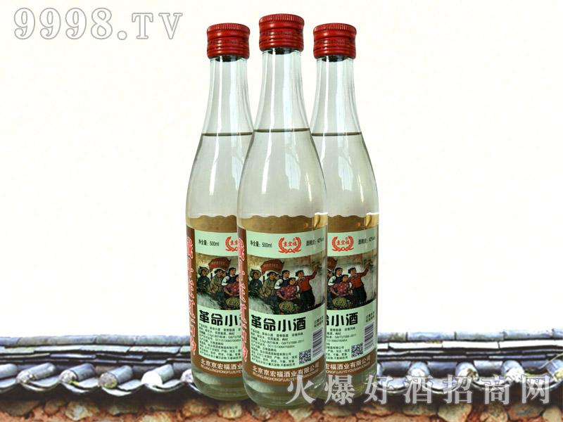 京宏福革命小酒-白酒招商信息