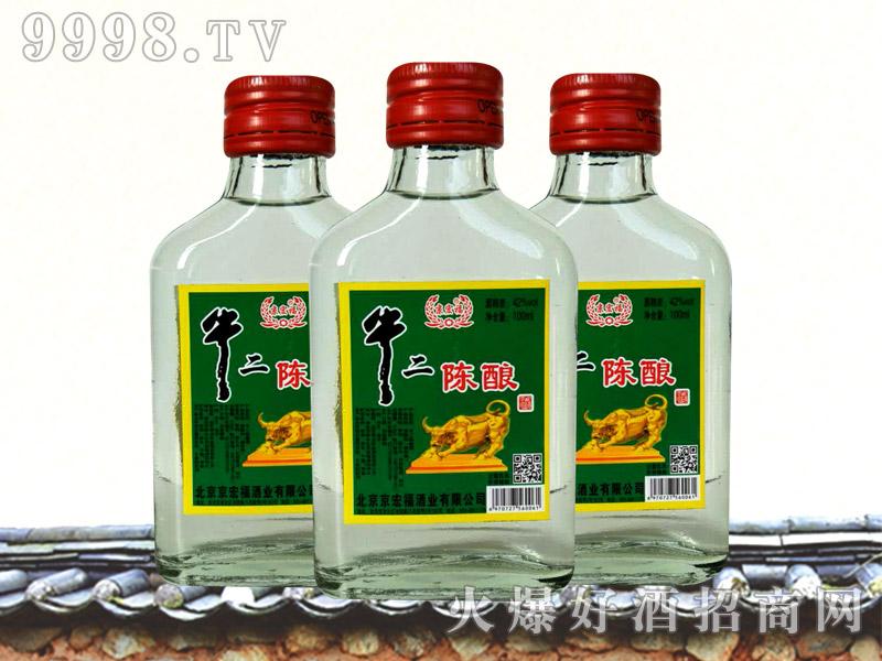 京宏福牛二陈酿酒100ml-白酒招商信息