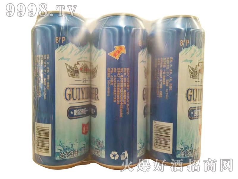 哈尔滨归一啤酒500ml塑包