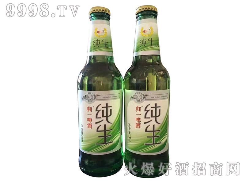 归一啤酒纯生瓶装