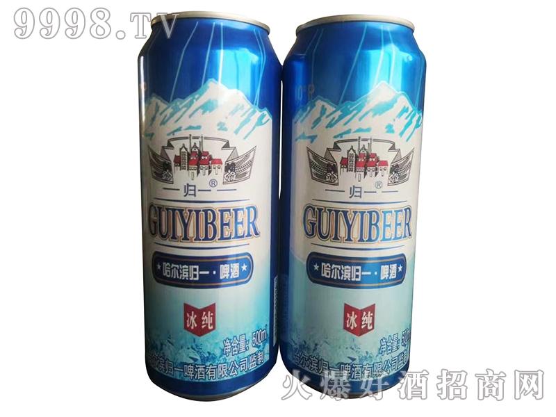 哈尔滨归一啤酒冰纯500ml罐装