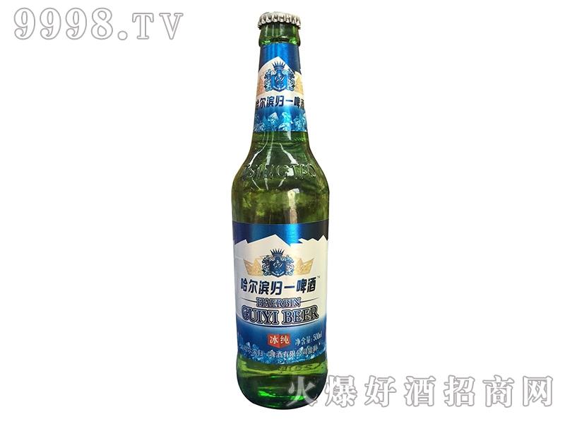 哈尔滨归一啤酒冰纯