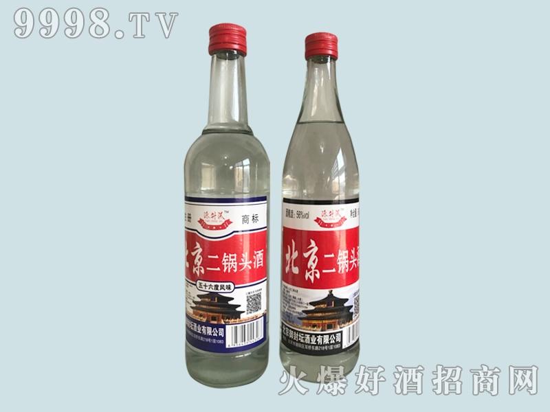 源升�f二锅头酒56度500ml-白酒招商信息