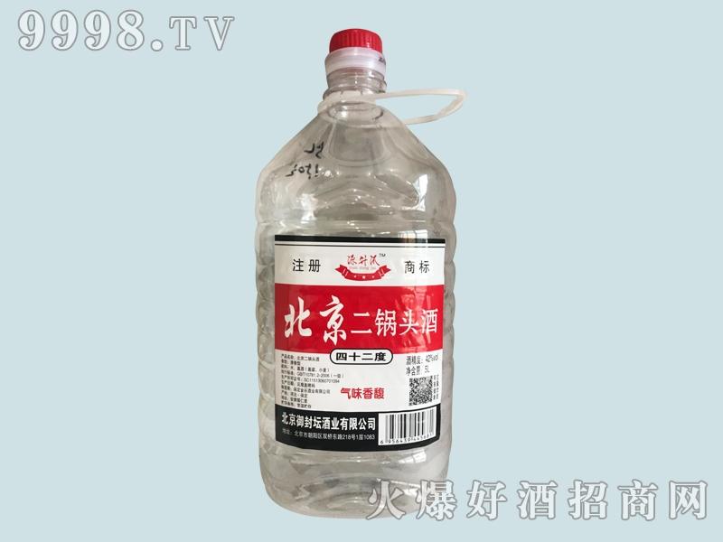 源升�f二锅头酒42度桶装-白酒招商信息