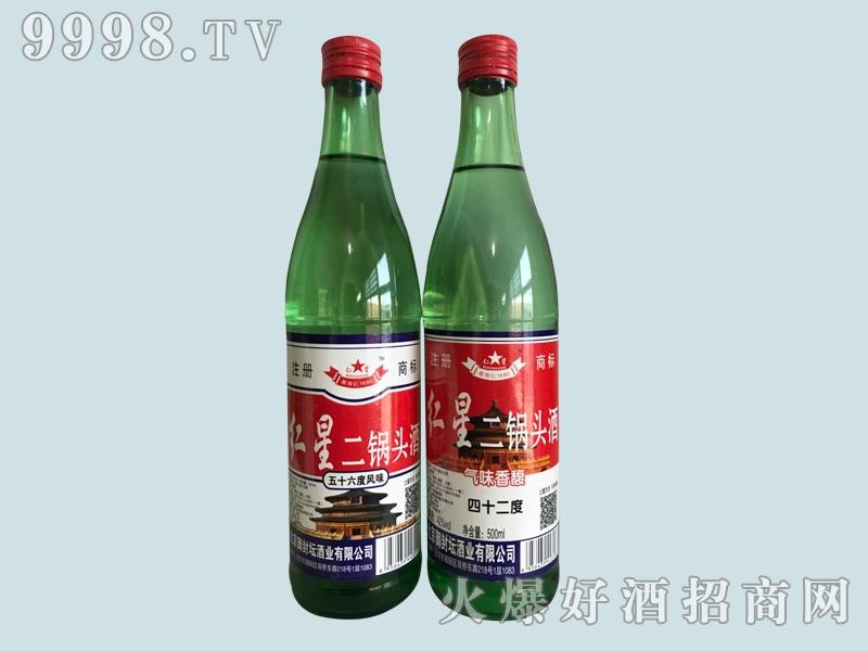 仁星二锅头酒56度绿瓶