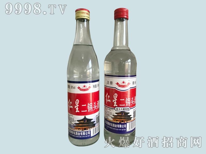 仁星二锅头酒56度白瓶