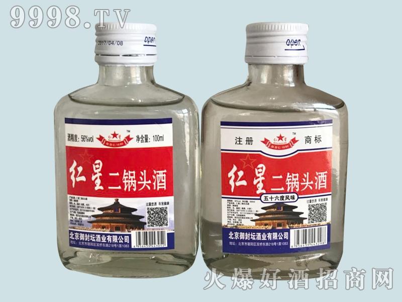 仁星二锅头酒56度-白酒招商信息