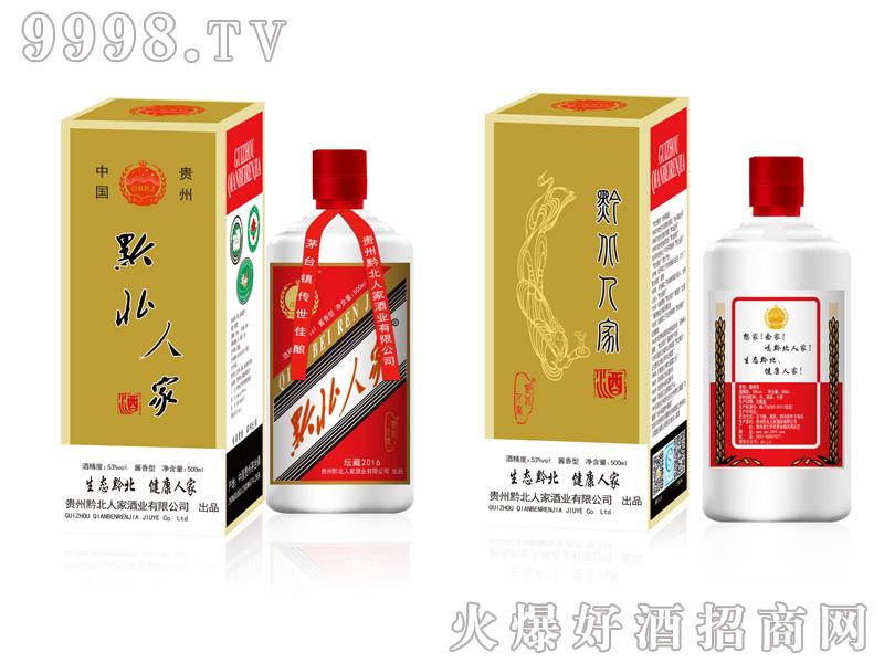 黔北人家金色坛藏系列