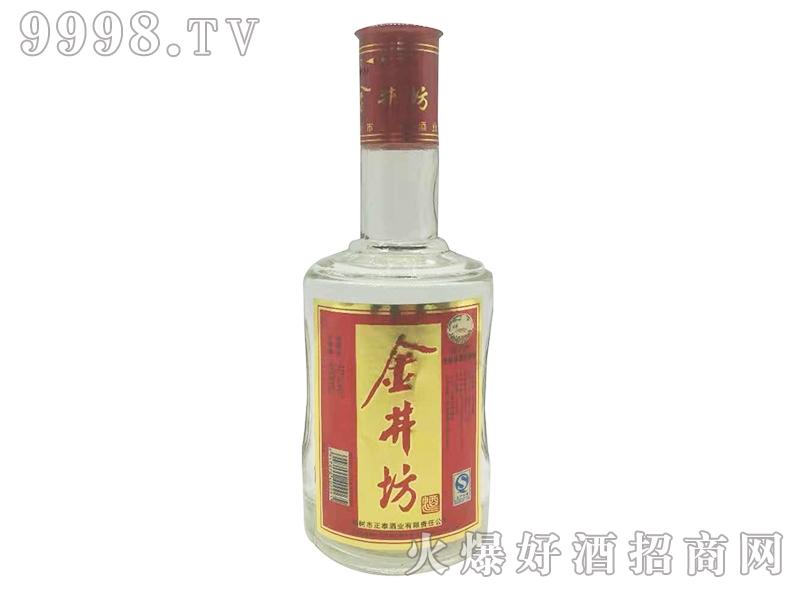 金井坊酒瓶装-白酒招商信息