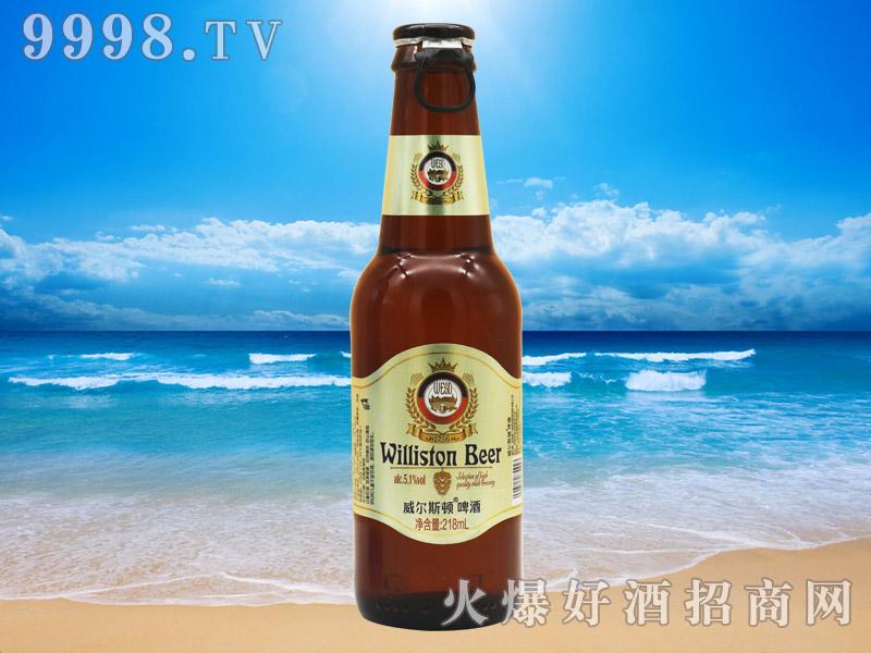 威尔斯顿啤酒218ml