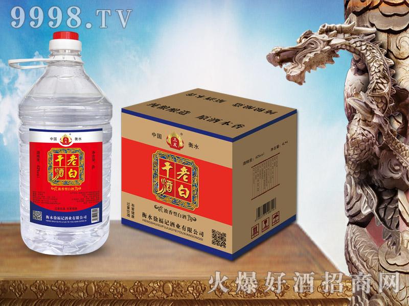三发老白干桶酒4L-白酒招商信息