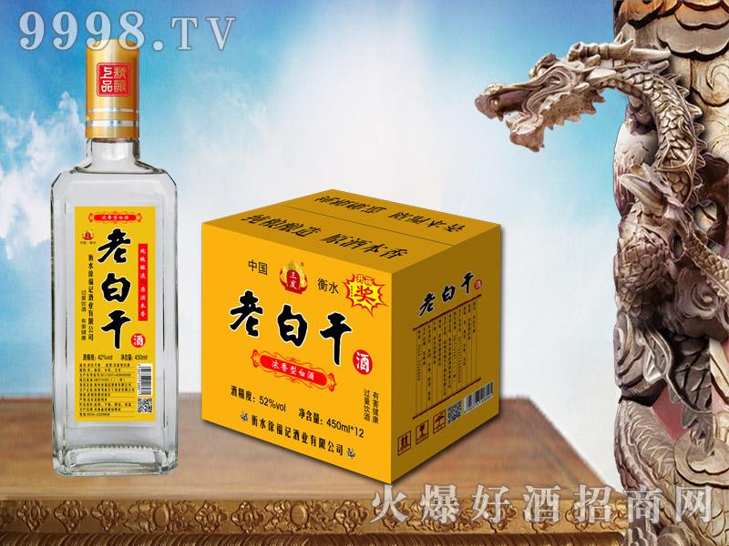 三发老白干酒450ml