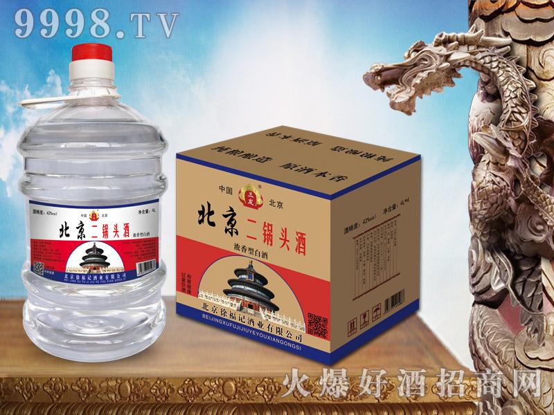 三发北京二锅头酒桶装4L