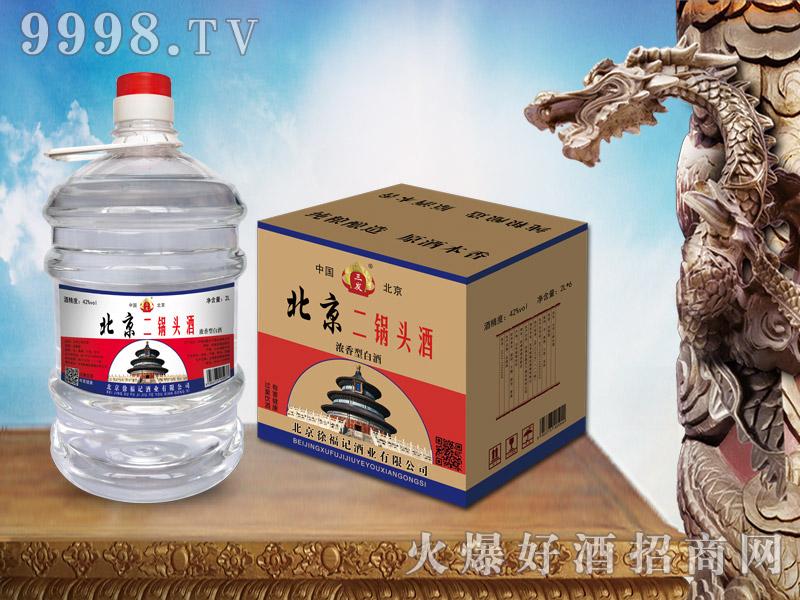 三发北京二锅头酒桶装2L-白酒招商信息