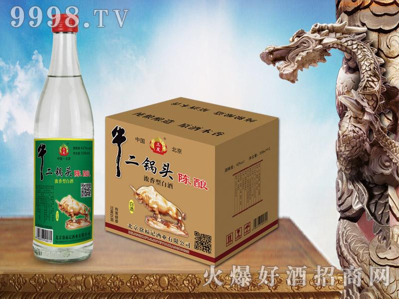 三发牛二锅头陈酿白酒500ml-白酒招商信息