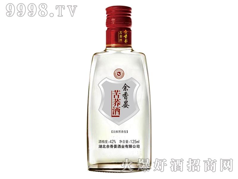 余香晏苦荞酒・小荞-白酒招商信息