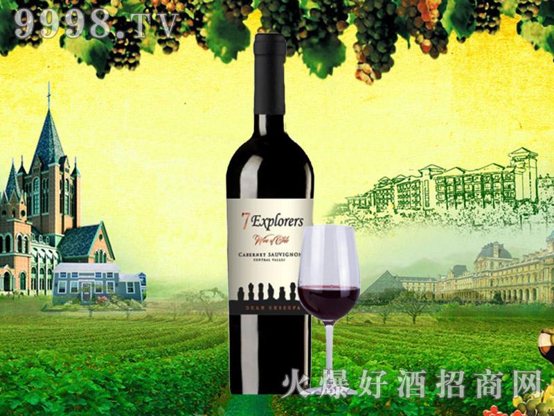 七巨人特级珍藏赤霞珠干红-红酒招商信息