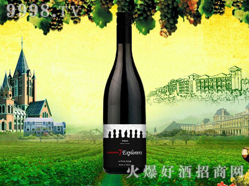 七巨人珍藏西拉干红-红酒招商信息