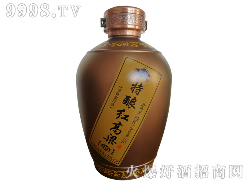 特酿红高粱酒42°2.5L-白酒招商信息