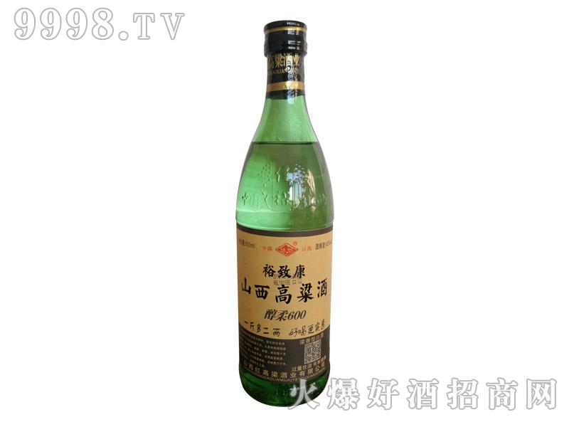 裕致康山西高粱酒42°600ml-白酒招商信息