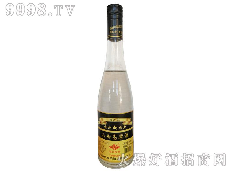 润沁春白瓶山西高粱酒42°500ml-白酒招商信息