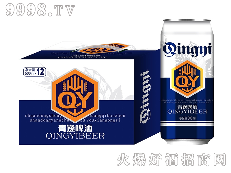 青逸啤酒500mlX12灌装蓝标