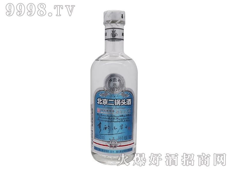 北京二锅头酒蓝