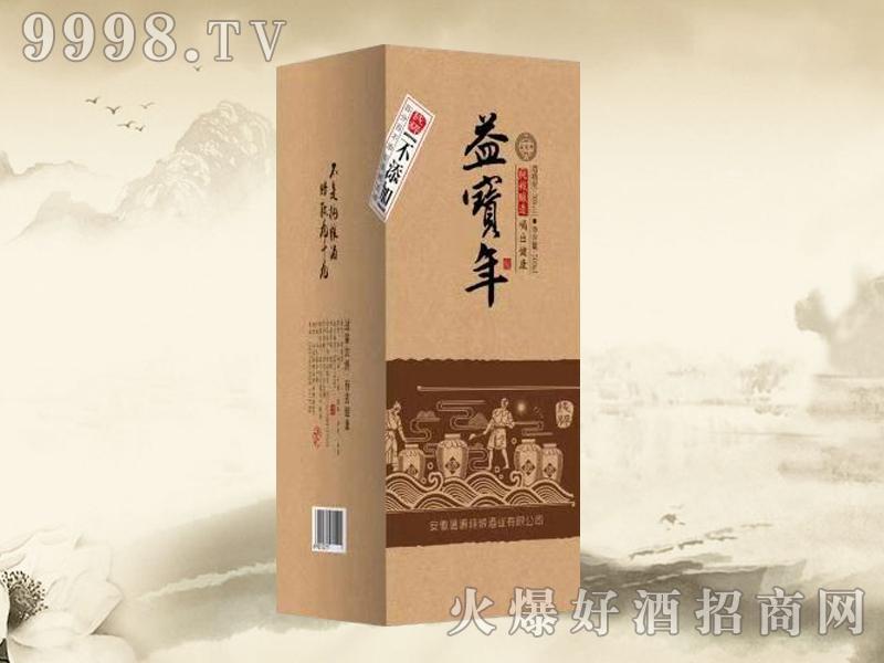 益宝年酒礼盒
