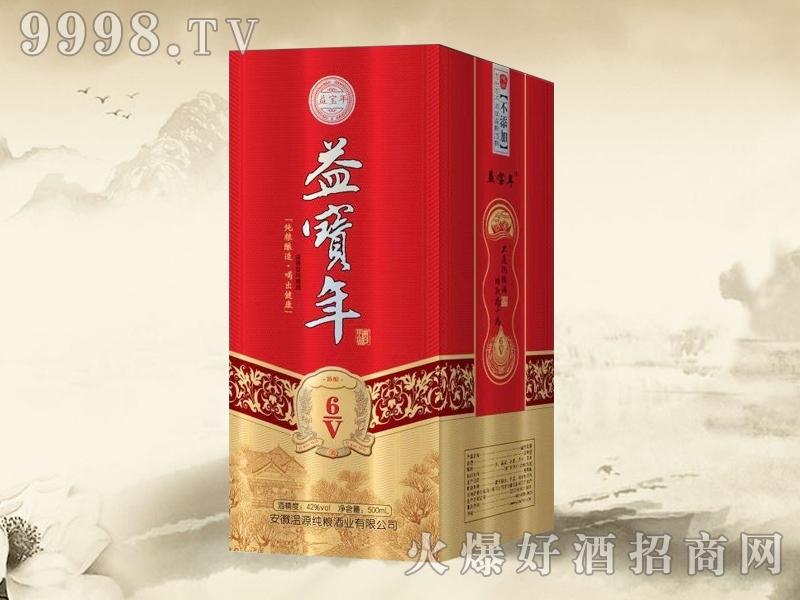 益宝年酒6V-白酒招商信息
