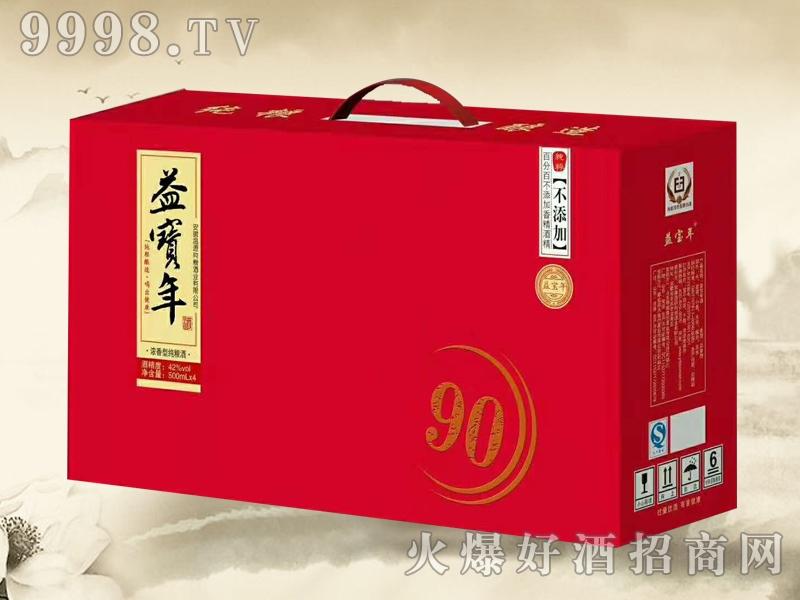 益宝年酒90年代箱装